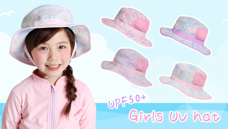 ed4d4a7a2a083b Amazon | 【Gelato toddler】 UPF50+ 女の子 帽子 UVハット 子供 日よけ ...