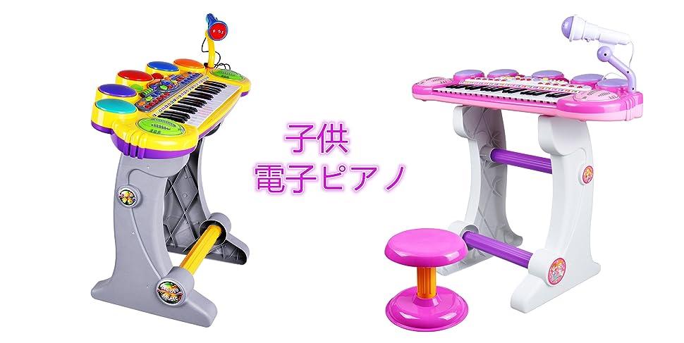 878c71c3f9b41 おもちゃ ピアノ 子供用楽器 37キーのグランドピアノ。 録音
