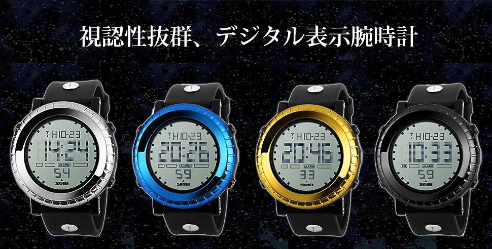 716d6350ed Amazon | SKMEI 腕時計 メンズ 大きい文字盤 スポーツ 3気圧防水 ...