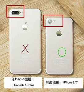 5c5fe9a0cf Amazon.co.jp: coco7-11 iPhone 8 ケース/iPhone 7 ケース アイフォン8 ...