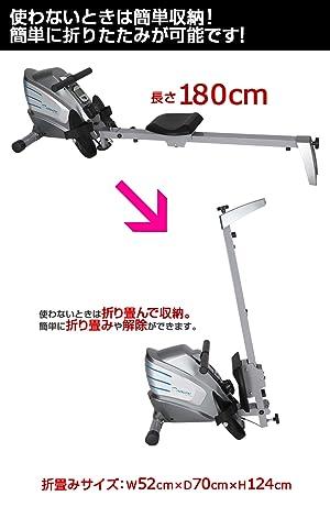大広 ダイコー(DAIKOU) ローイングマシン DK-7107A-2