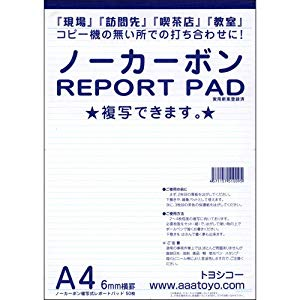 Amazon   ノーカーボン 複写 レポート用紙 横罫 (A4 2冊入り)   ノート ...