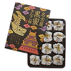 Amazon | 名古屋黒蜜きなこ餅 12個 | 株式会社長登屋 | もち菓子 通販