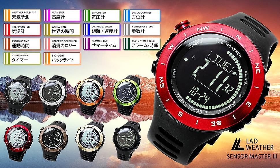 924244e9fe Amazon | [ラドウェザー]アウトドア腕時計 登山 トレッキング 気圧計 ...