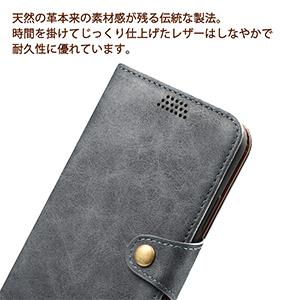 b31ae69ca2 手帳型ならではの機能が満載!本体ではなく、スクリーンも保護する手帳型のアイフォーンケースです。大切なスマートフォンを傷や衝撃からちゃんと守ってくれます。
