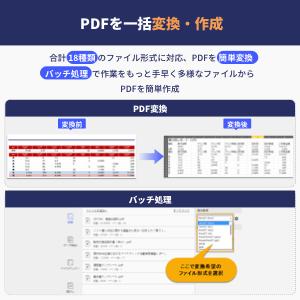 pdf dc 文字色 一括置換