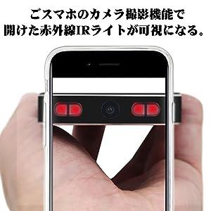 0027bfb504 赤外線起動オフ:電源ボタンを短押し、赤外線が開始になります。次は、電源ボタンを短押し、赤外線が停止になります。 1)録画する時、電源ボタンを短押し、赤ランプ  ...