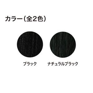 ミクロン ブラック