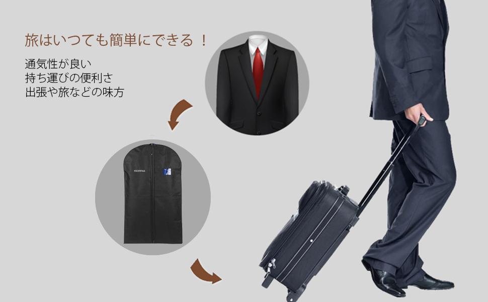 e6abb0f627 Amazon|洋服カバー 衣類カバー 不織布 防虫 大きく窓付き 黒 型崩れ防止 ...