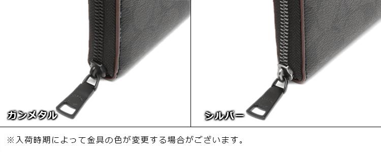 486a47ef66c0 Amazon   [COACH(コーチ)] 長財布 F25517 N3A ブラック [並行輸入品 ...