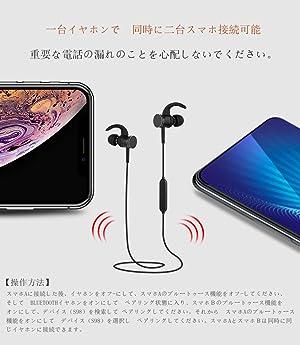 acd76ca774 Bluetooth スタンダード: Bluetooth5.0 通信距離:50m(障害物無し) S/N比:≥85dB 歪率:0.5%以下 音圧  感度:98dB~102dB 周波数特性:90Hz-20KHz