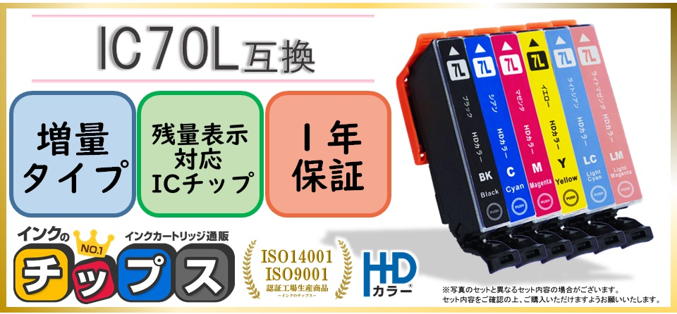 iso14001 最新 版