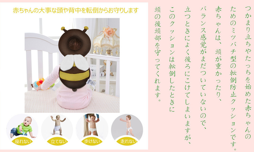 117e75e5c0d1e 赤ちゃんの大事な頭や背中を転倒からお守りするリュック型のクッションです。-----適した年齢4-24ヶ月