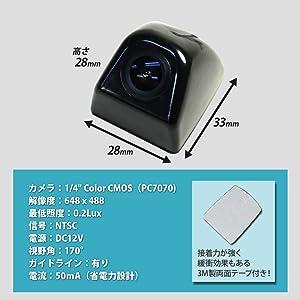 CCD 12V Bullet Color Camera Item 2739