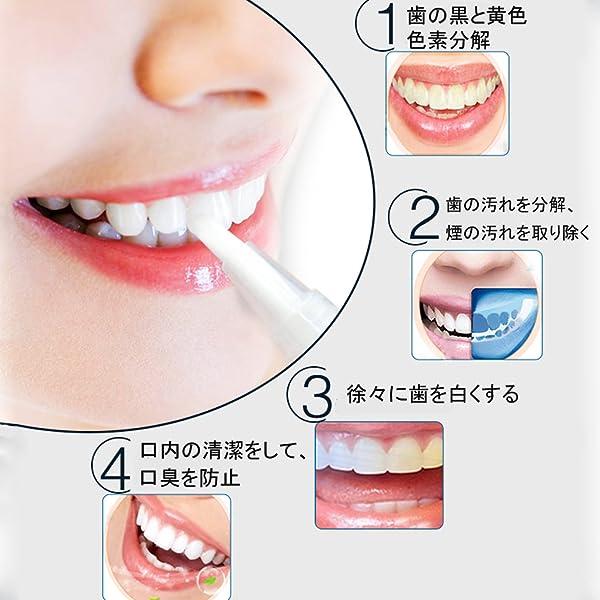 歯 を 白く する シート