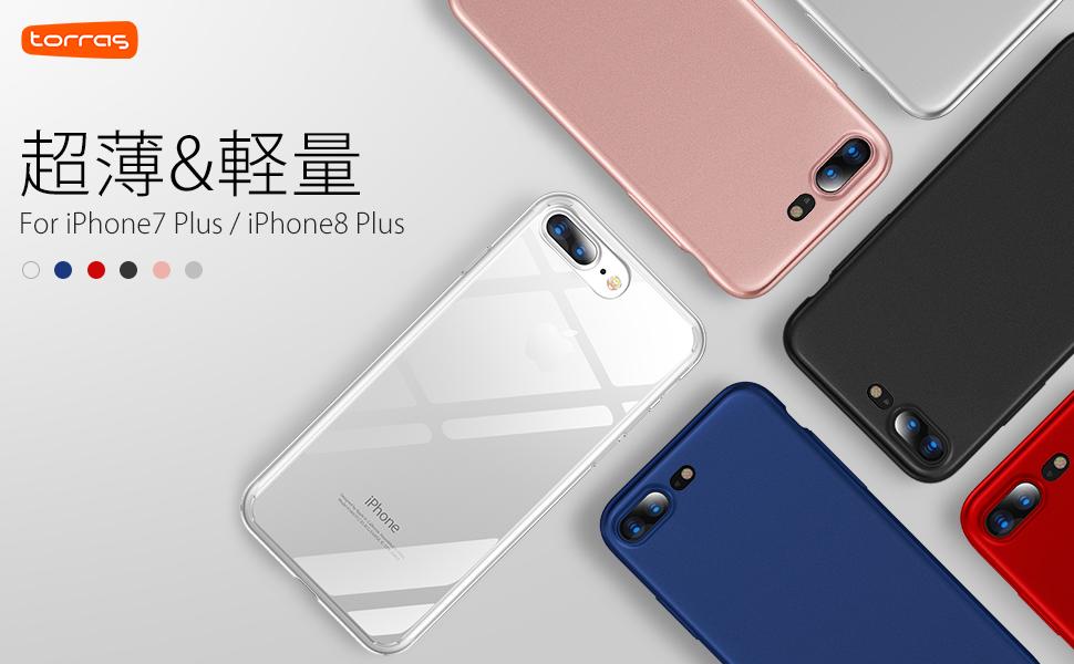f68b7c2fbf Amazon | TORRAS iPhone8Plus ケース iPhone7Plus ケース 薄型【ガラス ...