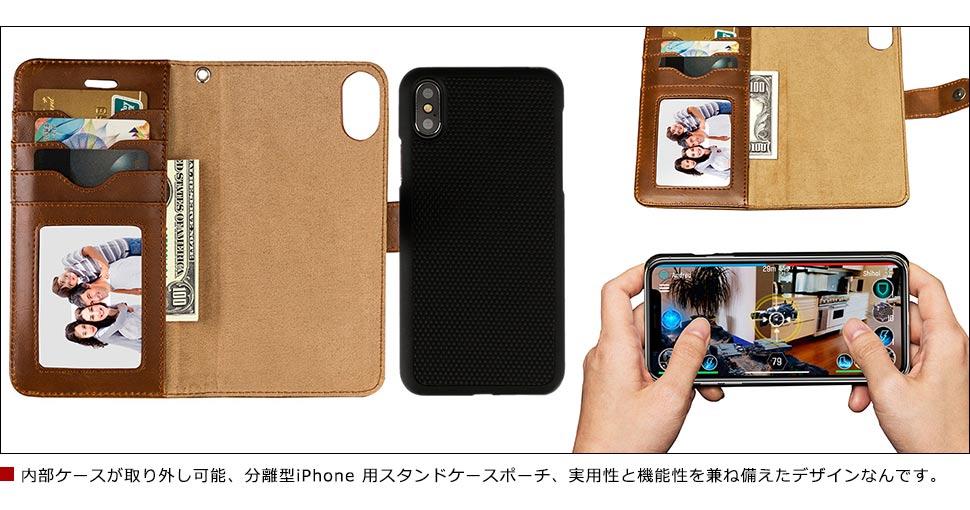 9df5b3e4cb Amazon.co.jp: MINIBA iPhoneケース iPhoneX対応 手帳型 アイフォンX ...
