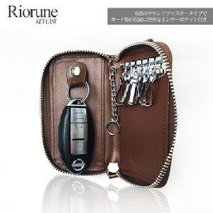 462606d7215e Amazon | Riorune キーケース 6連 + スマートキー メンズ レディース ...