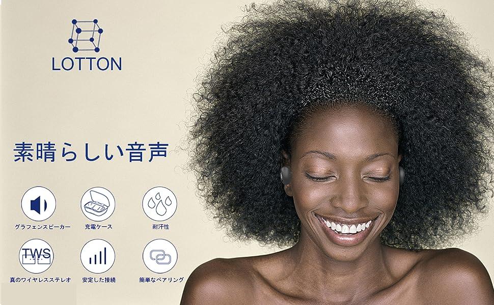 4e485b4c6b8e Amazon.co.jp: 【 Bluetooth 5.0強化版 1800mAh】Lotton IQute真の ...