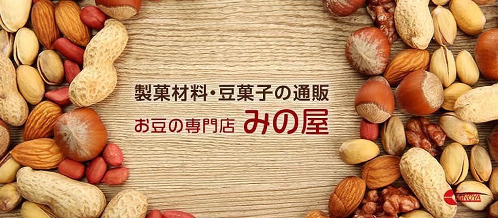 栄養 いかり 豆