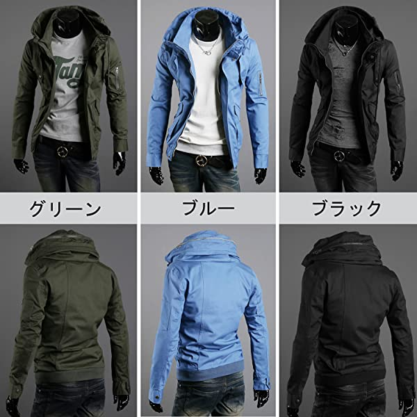 abf2384a3678dd Amazon.co.jp: KMAZN ミリタリージャケット メンズ ブルゾン ライダース ...