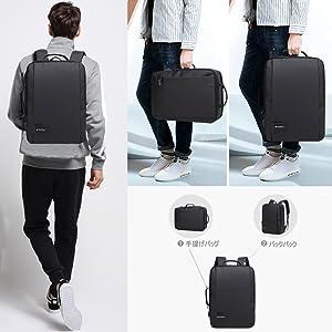 e8ceb24f07aeb9 ✅【3 WAY ビジネスリュック】 ○リュックサック、縦手提げバッグ、横手提げバック三つのタイプ。 場合によって、好きな手提げ式を選択できます。ビジネスや通勤、出張  ...