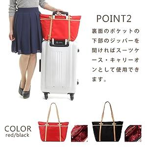 ec1ae2cca3e17b 通勤・通学・ビジネスバッグとしてもスーツケースと一緒に旅行用トラベルバッグとしてもご使用いただけます。