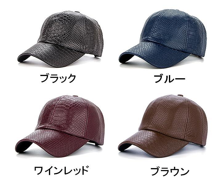28229bd870952 Amazon | Hawkkoキャップ レザー メンズ シンプル 無地 おしゃれ 帽子 ...