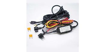 optional hardwire kit