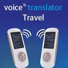 Voice Translator Smart Language Two Way WiFi 2 4inch IPS Capacitive Touch  Screen Support Multi- Languages Freely Translation