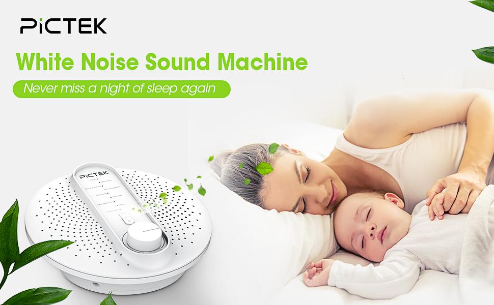 baby white noise machine
