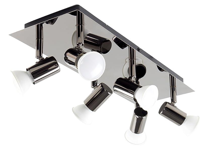 Plafoniere Minisun : Minisun plafoniera rettangolare moderna e bella con una finitura
