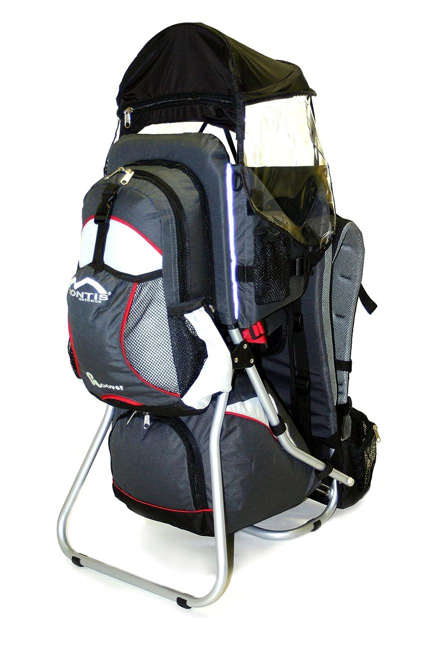 2dfc4281f42164 MONTIS HOOVER, Zaino porta bimbo premium, fino a 25kg, grigio ...