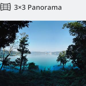 3x3 Panorama