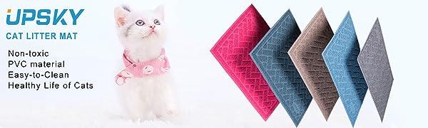 UPSKY Cat Litter Mat