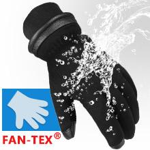 winter gloves - waterproof and windproof