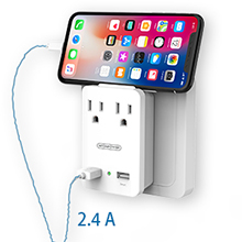 dual outlet adapter