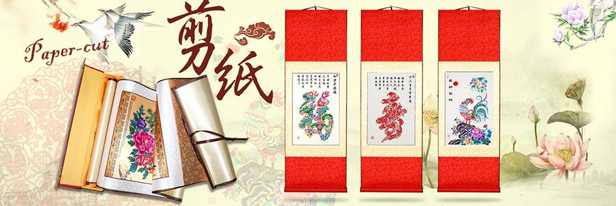 c2b6cbb56b1 Amazon.com  Shayier China  s Intangible Cultural Heritage Chinese ...