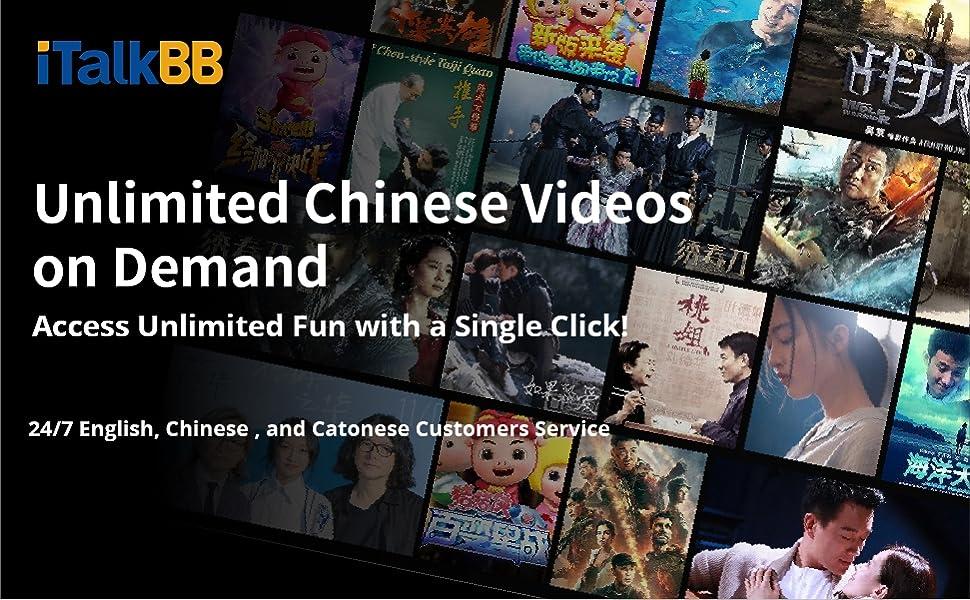 Amazon com: iTalkBB Chinese TV Box- Chinese/Taiwan/Hong Kong