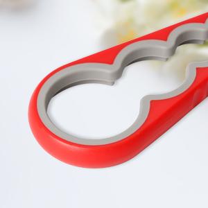lid opener