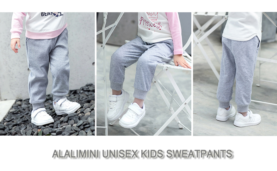 ALALIMINI SWEATPANTS FOR KIDS