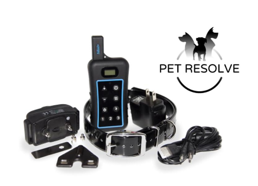 Pet Resolve Dog Training Collar Reviews
