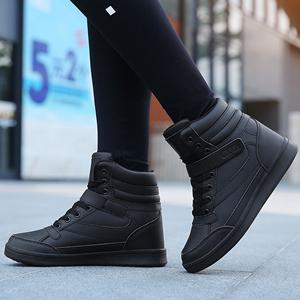 UBFEN Women's Shoes Hidden Wedges 5.5cm