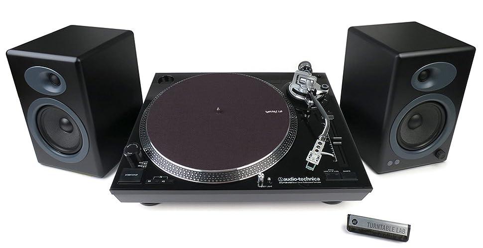 audio technica at lp120bk usb turntable audioengine a5 speaker package black. Black Bedroom Furniture Sets. Home Design Ideas