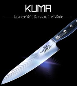 The Kuma Company Was Born Out Of A Desire To Create High Quality Kitchen Knives