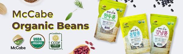 McCabe Organic Beans