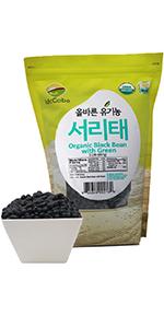 McCabe Organic Black Bean w/Green, 2-Pound