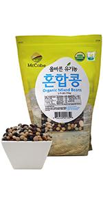 McCabe Organic Mixed Bean, 1.75-Pound
