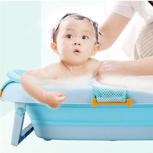Amazon.com: Autbye asiento de apoyo de baño para bebé, malla ...