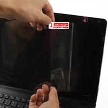 anti glare computer screen cover